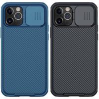 "Карбоновая накладка Nillkin CamShield Pro Magnetic для Apple iPhone 12 Pro Max (6.7"")"