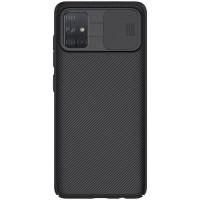 Карбоновая накладка Nillkin Camshield (шторка на камеру) для Samsung Galaxy A71