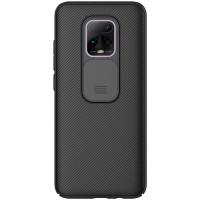 Карбоновая накладка Nillkin Camshield (шторка на камеру) для Xiaomi Redmi 10X Pro 5G
