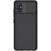 Карбоновая накладка Nillkin Camshield (со шторкой для камеры) для Samsung Galaxy A51
