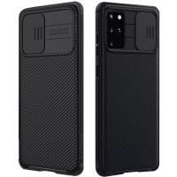 Карбоновая накладка Nillkin Camshield (шторка на камеру) для Samsung Galaxy S20+