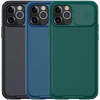 "Карбоновая накладка Nillkin Camshield (шторка на камеру) для Apple iPhone 13 Pro Max (6.7"")"