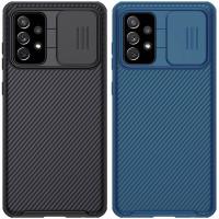 Карбоновая накладка Nillkin Camshield (шторка на камеру) для Samsung Galaxy A72 4G / A72 5G