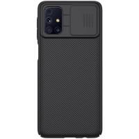 Карбоновая накладка Nillkin Camshield (шторка на камеру) для Samsung Galaxy M31s