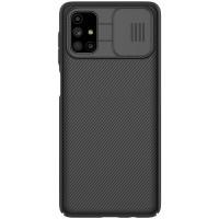 Карбоновая накладка Nillkin Camshield (шторка на камеру) для Samsung Galaxy M51