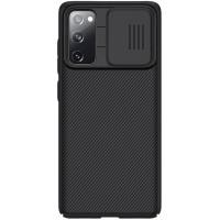 Карбоновая накладка Nillkin Camshield (шторка на камеру) для Samsung Galaxy S20 FE