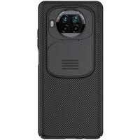 Карбоновая накладка Nillkin Camshield (шторка на камеру) для Xiaomi Mi 10T Lite /Redmi Note 9 Pro 5G