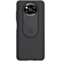 Карбоновая накладка Nillkin Camshield (шторка на камеру) для Xiaomi Poco X3 NFC
