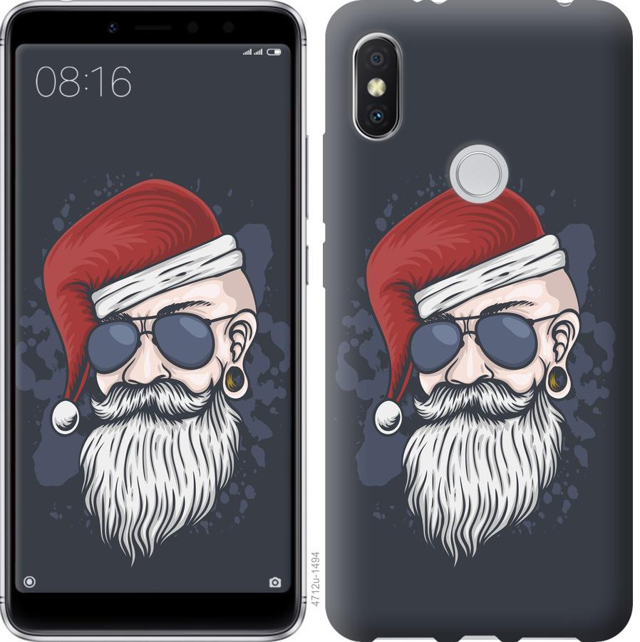 Чехол на Xiaomi Mi Mix 2s Christmas Man