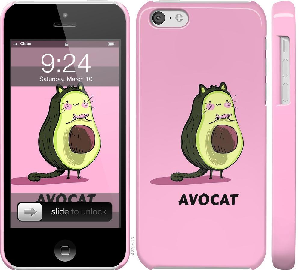 Чехол на iPhone 5c Avocat