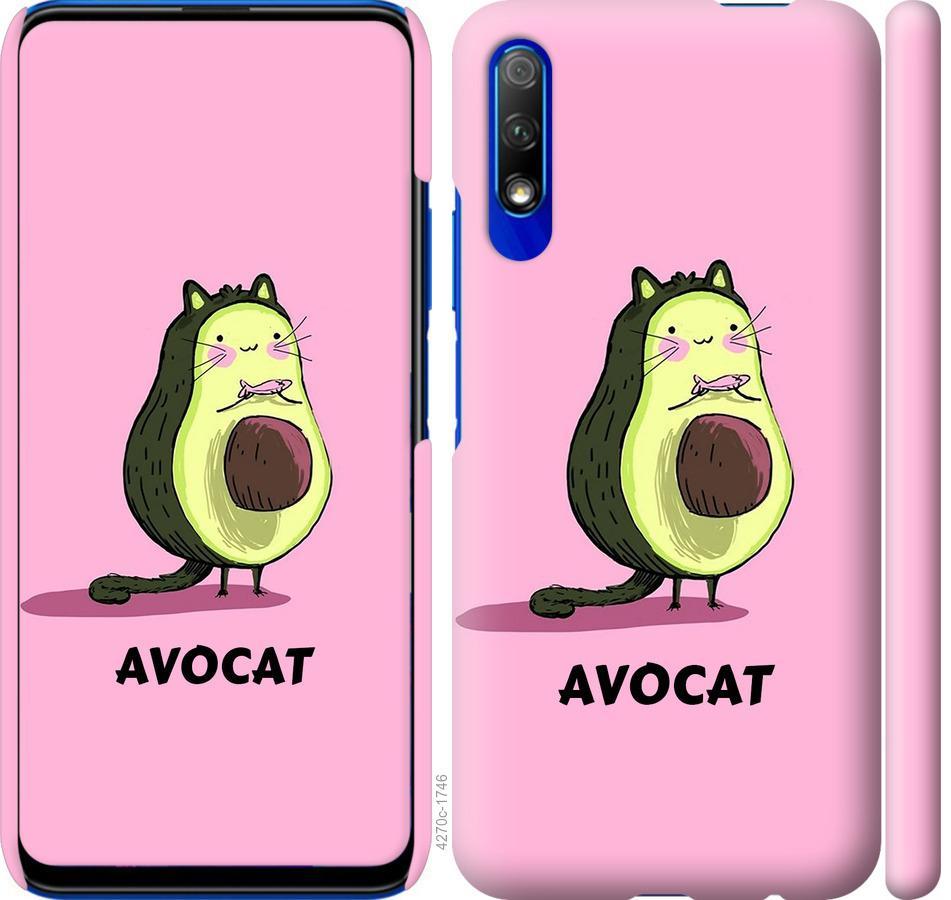 Чехол на Huawei P Smart Pro Avocat