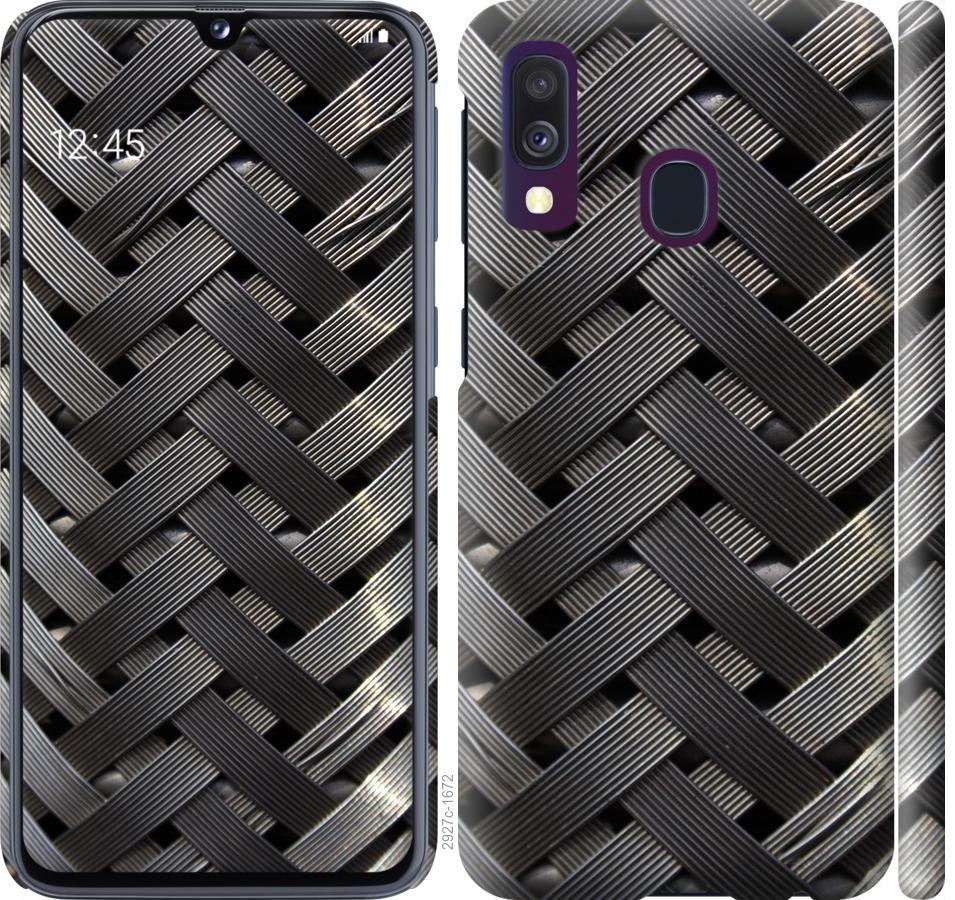 Чехол на Samsung Galaxy A40 2019 A405F Металлические фоны