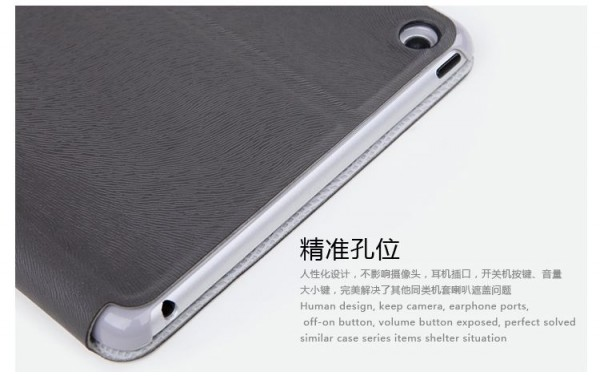 Кожаный чехол ROCK Flexible series для Apple IPAD mini на itsell.ua