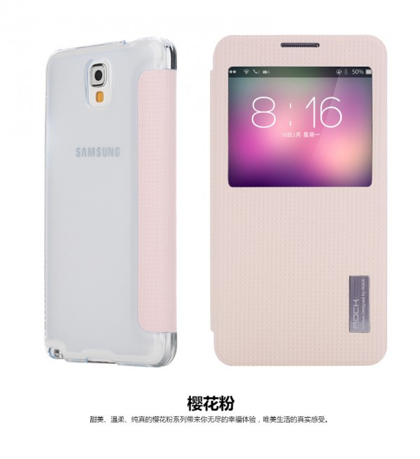 Фото Чехол (книжка) Rock Elegant Series для Samsung N7502/N7505 Galaxy Note 3 Neo Розовый / Pink в магазине itsell.ua