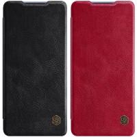 Кожаный чехол (книжка) Nillkin Qin Series для Samsung Galaxy S20 FE