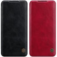 Кожаный чехол (книжка) Nillkin Qin Series для Xiaomi Mi 11