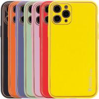 "Кожаный чехол Xshield для Apple iPhone 12 Pro (6.1"")"