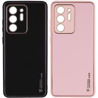 Кожаный чехол Xshield Full Camera для Samsung Galaxy Note 20 Ultra