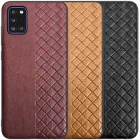 Кожаная накладка WeaveSide (PU) для Samsung Galaxy A31
