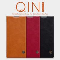 Кожаный чехол (книжка) Nillkin Qin Series для Sony Xperia XA2 Plus