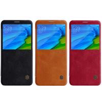 Кожаный чехол (книжка) Nillkin Qin Series для Xiaomi Redmi Note 5 Pro / Note 5 (DC)