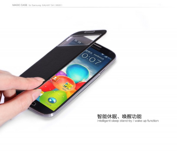 Фото Крышка-книжка (c модулем беспр. зарядки) Nillkin Intelligent Wireless для Samsung i9500 Galaxy S4 Черный на itsell.ua