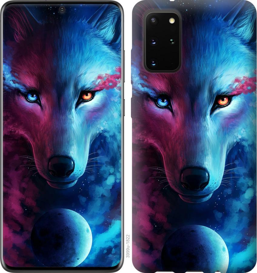 Чехол на Huawei Honor 30S Арт-волк