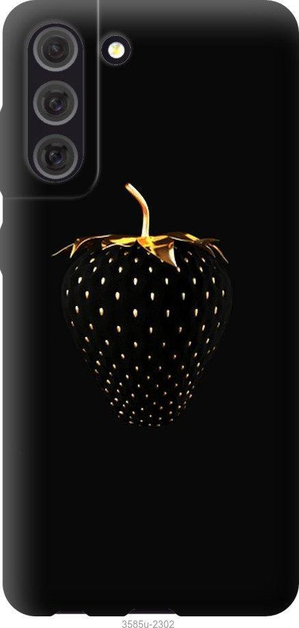 Чехол на Samsung Galaxy S21 FE Черная клубника