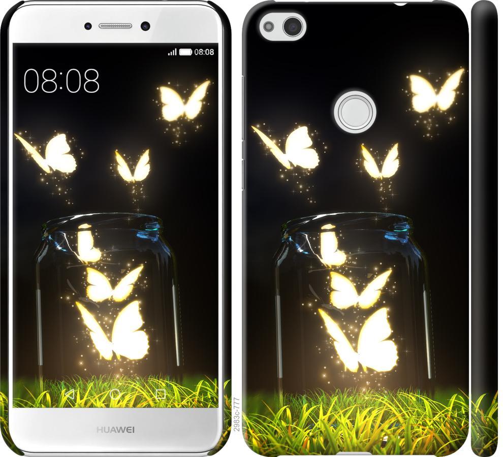 Чехол на Huawei P8 Lite (2017) Светящиеся бабочки