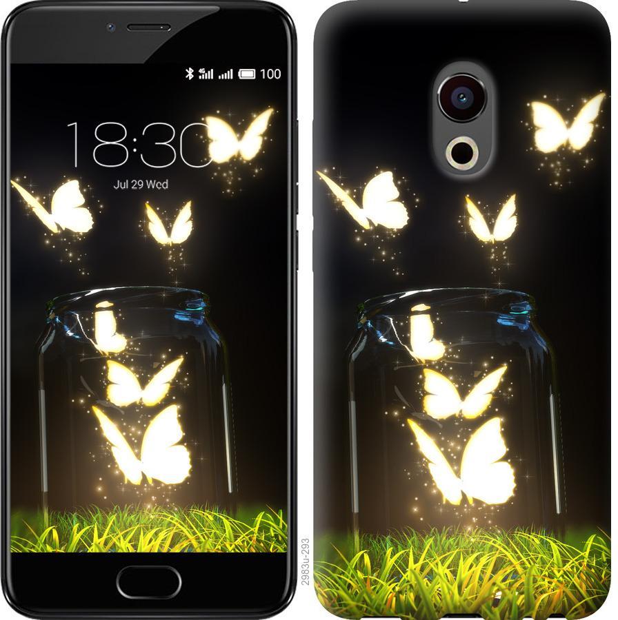 Чохол на Meizu Pro 6  Сяючі метелики