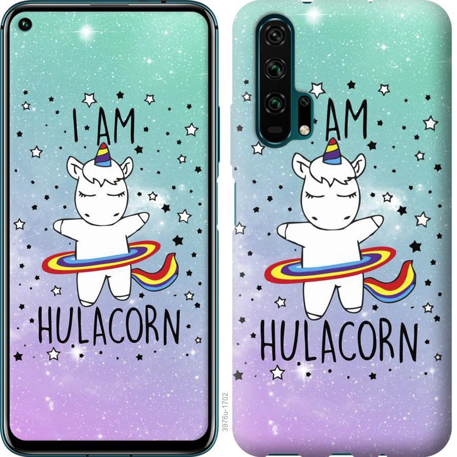 Чехол на Huawei Nova 6 Im hulacorn