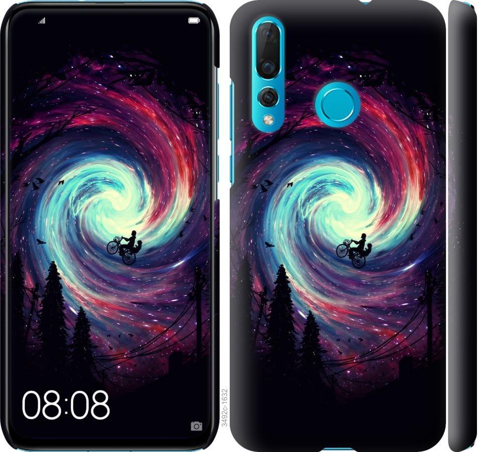 Чехол на Huawei Nova 4 Навстречу приключениям