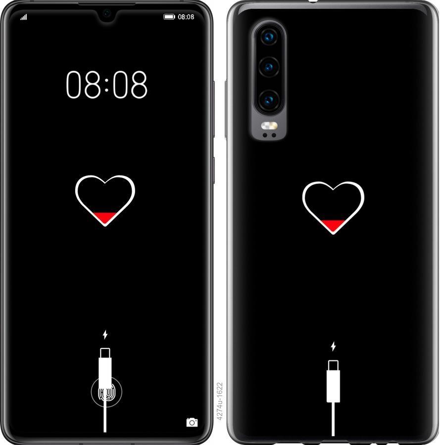 Чехол на Xiaomi Mi 9 SE Подзарядка сердца