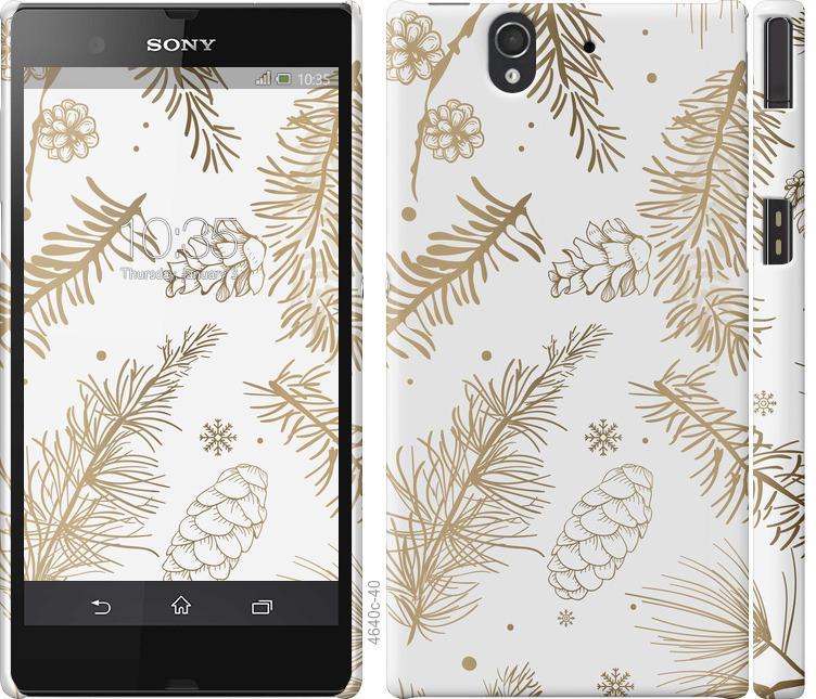 Чохол на Sony Xperia Z C6602 Зимовий