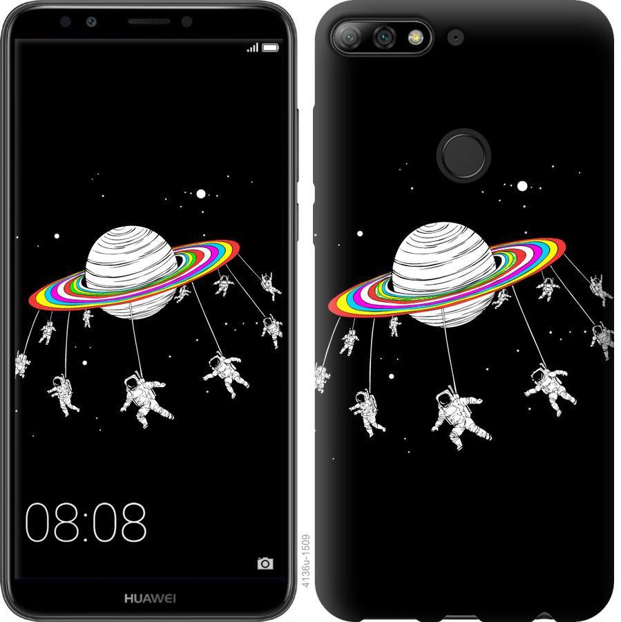 Чехол на Huawei Honor 7C Лунная карусель