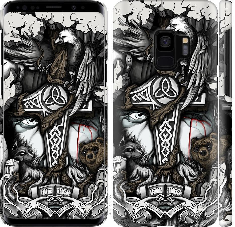 Чехол на Samsung Galaxy S9 Тату Викинг