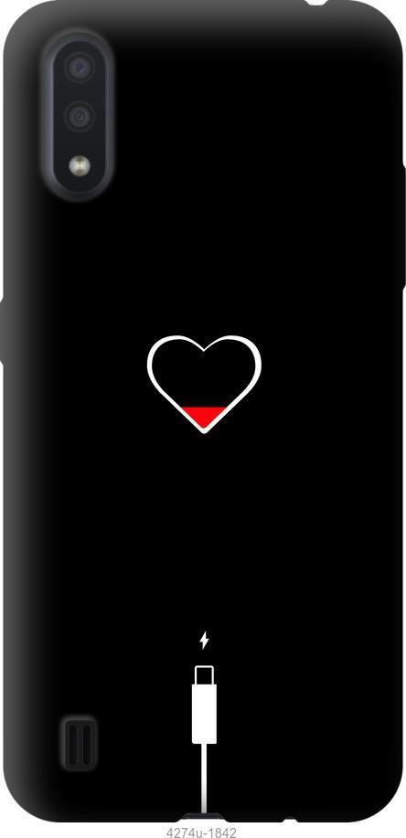 Чехол на ZTE Blade A5 2020 Подзарядка сердца