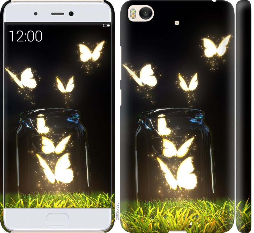 Чохол на Xiaomi Mi 5s  Сяючі метелики