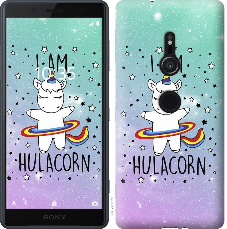 Чехол на Sony Xperia XZ2 H8266 Im hulacorn