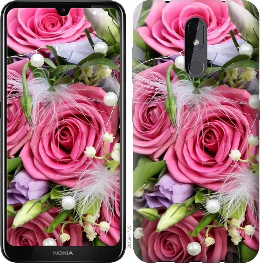 Чехол на Nokia 3.2 Нежность