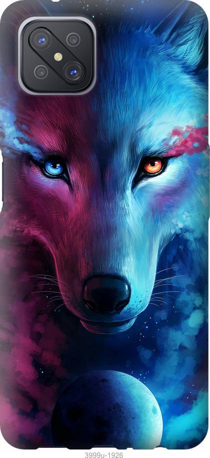 Чехол на Oppo A92S Арт-волк
