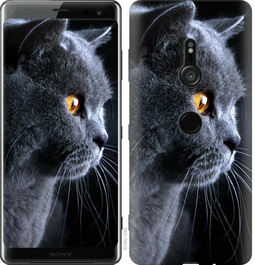 Чехол на Sony Xperia XZ3 H9436 Красивый кот
