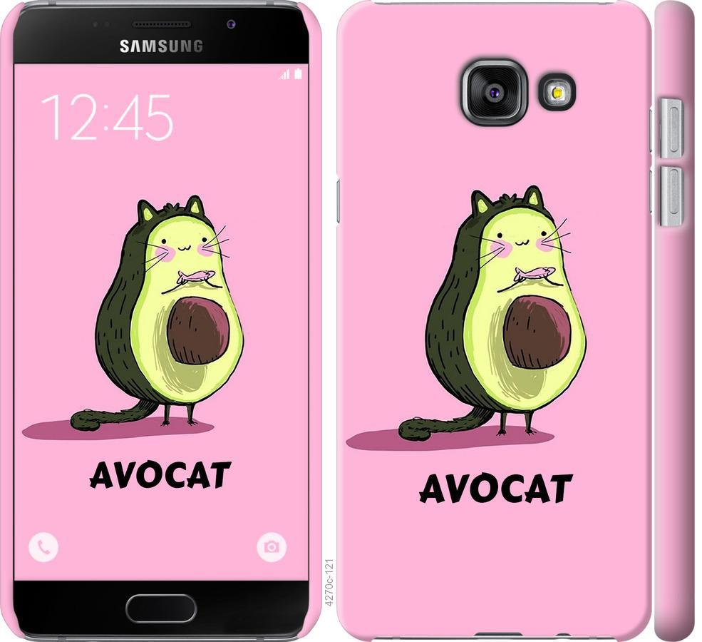 Чехол на Samsung Galaxy A7 (2016) A710F Avocat