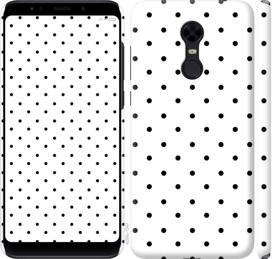 Чехол на Xiaomi Redmi 5 Plus Горох