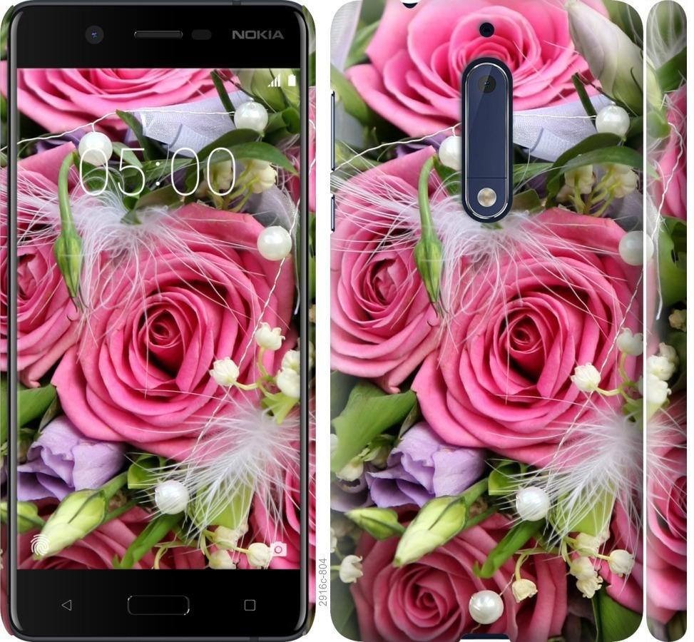 Чехол на Nokia 5 Нежность