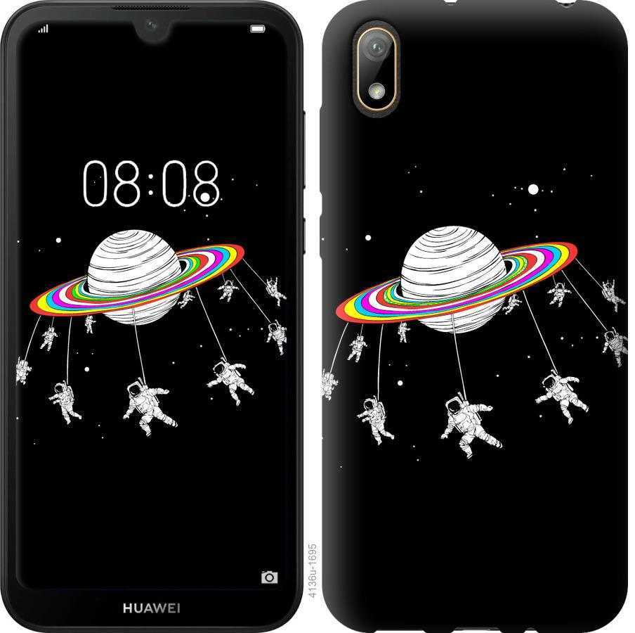 Чехол на Huawei Y5 2019 Лунная карусель