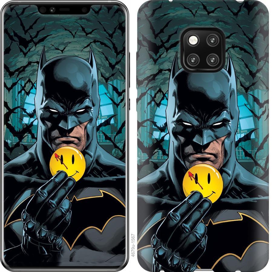 Чехол на Huawei Mate 20 Pro Бэтмен 2
