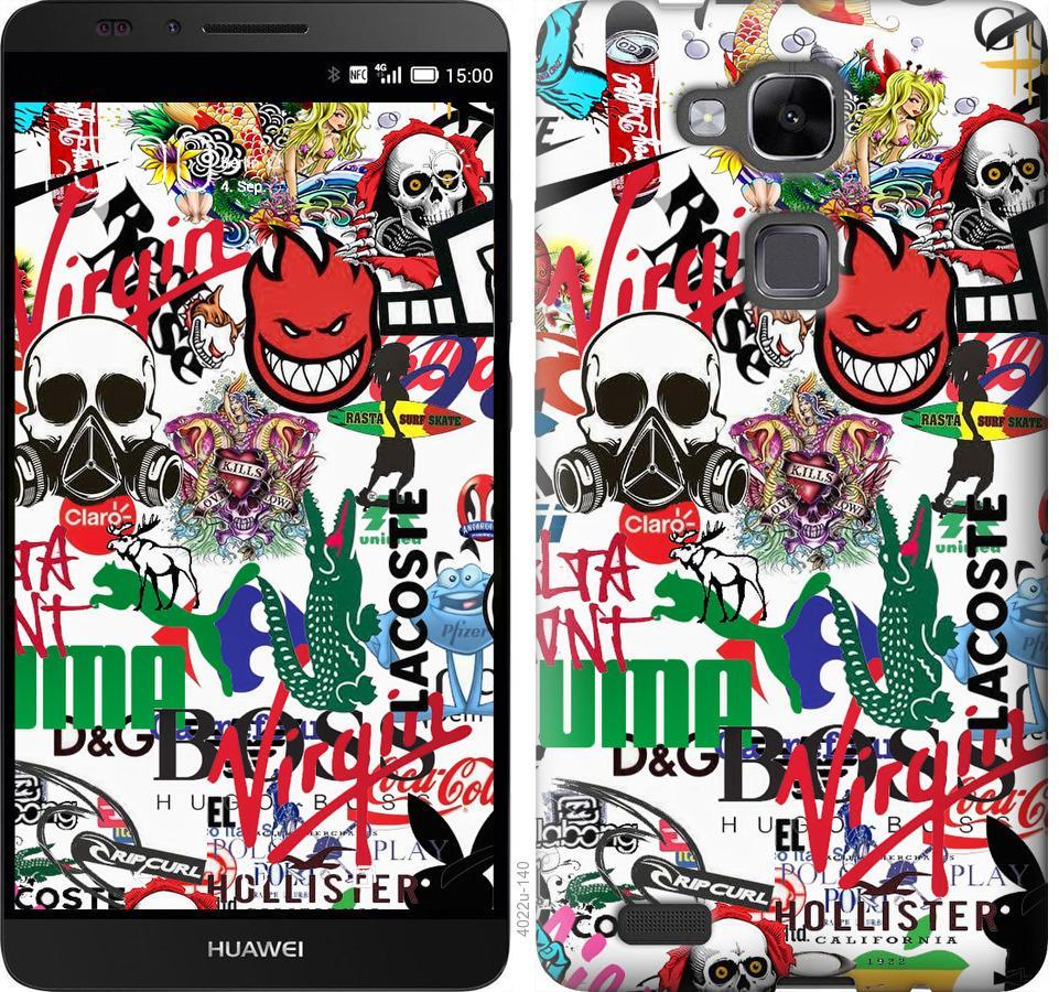 Чехол на Huawei Ascend Mate 7 Many different logos
