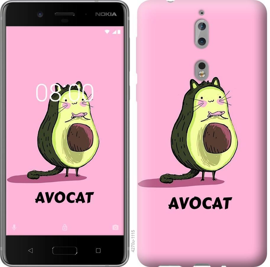 Чехол на Nokia 8 Avocat