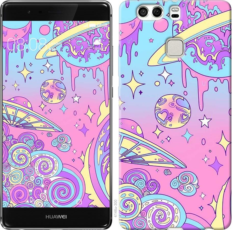 Чехол на Huawei P9 Plus Розовая галактика